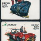 Japan / Japanese Highway Card x 2 Pieces