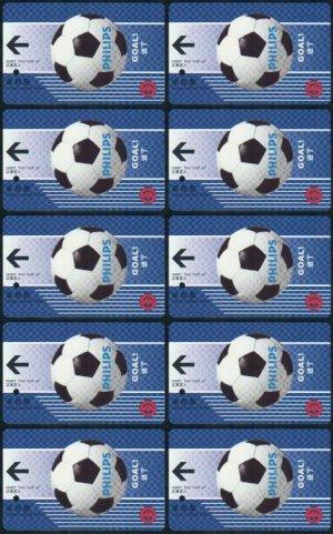 China / Chinese Metro Ticket : Shanghai Metro - Single Journey Ticket Football x 10 Pieces