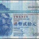 UNC Hong Kong HSBC 2003 HK$20 Banknote : AU 488888