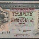UNC Hong Kong HSBC 2002 HK$20 Banknote : TN 777888