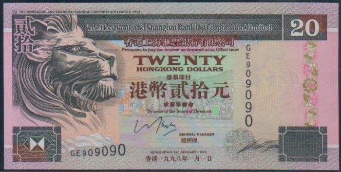 UNC Hong Kong HSBC 1998 HK$20 Banknote : GE 909090 (Repeater)