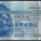 UNC Hong Kong HSBC 2003 HK$20 Banknote : BR 000328