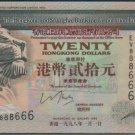 UNC Hong Kong HSBC 1998 HK$20 Banknote : EV 888666