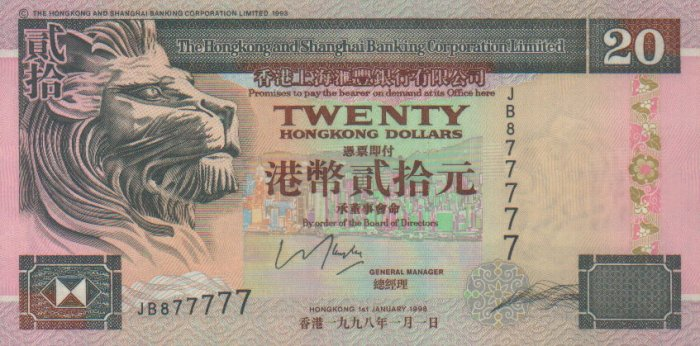 UNC Hong Kong HSBC 1998 HK$20 Banknote : JB 877777