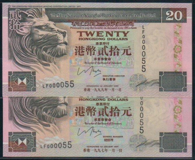 UNC Hong Kong HSBC HK$20 TWIN Banknote : LF 000055, LF 000055