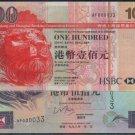 UNC Hong Kong HSBC HK$50 + HK$100 TWIN Banknote : AF 000033, AF000033