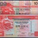 UNC Hong Kong HSBC HK$100 TWIN Banknote : DN 000048, DN 000048