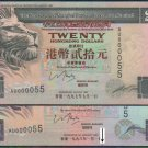 A-UNC Hong Kong HSBC HK$20 + HK$50 TWIN Banknote : AU = AUSTRALIA 000055
