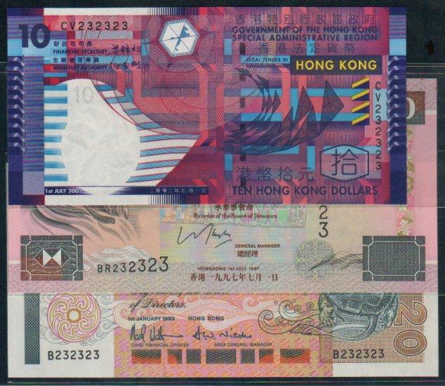 UNC Hong Kong Banknote : B 232323, BR 232323, CV 232323