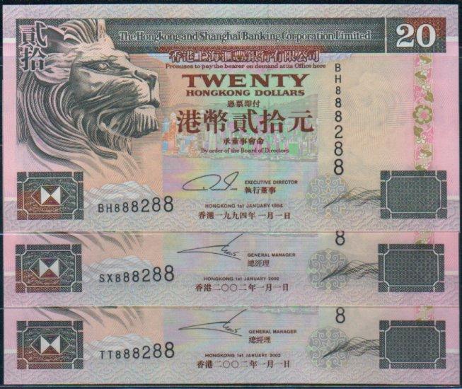 UNC Hong Kong HSBC HK$20 Banknote : BH 888288, SX 888288, TT 888288
