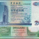UNC Hong Kong HSBC + Bank of China Banknote : 008383, 008383