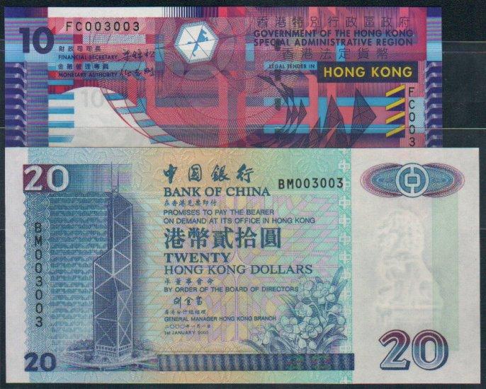 UNC Hong Kong Bank of China + SAR Government Banknote : 003003, 003003 (Repeater)