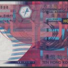 UNC Hong Kong Government 2002 HK$10 Banknote : HM 555888