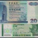 UNC Hong Kong Bank of China + Standard Chartered Bank Banknote : 089980, 089980 (Radar)