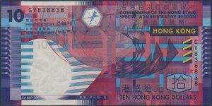 UNC Hong Kong Government 2002 HK$10 Banknote : GV 838838 (Radar)