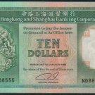 UNC Hong Kong HSBC 1992 HK$10 Banknote : ND 888555