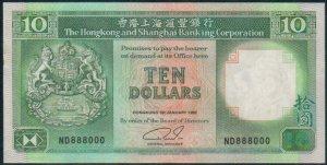 A-UNC Hong Kong HSBC 1992 HK$10 Banknote : ND 888000