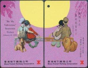 Hong Kong MTR Ticket : Be My Valentine
