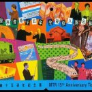 Hong Kong MTR Train Ticket : 15th Anniversary Ticket