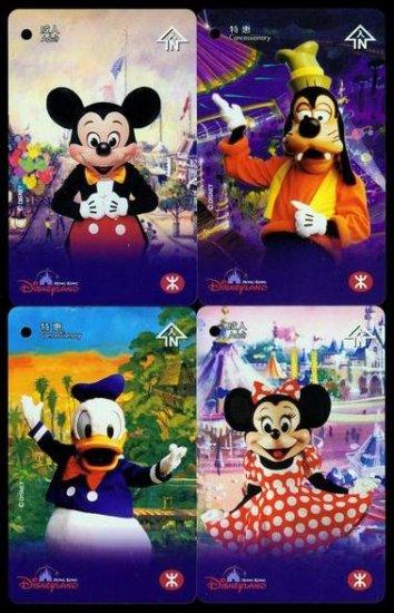 Hong Kong MTR Train Ticket : Disney Family Pack