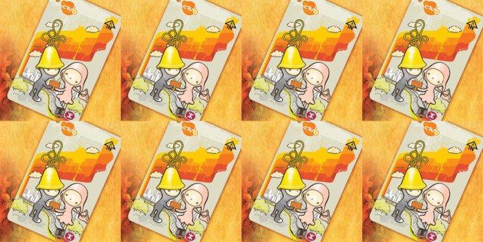Hong Kong MTR Train Ticket : Eddie Lau Crossover MTR Ticket x 8 Pieces