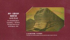 Hong Kong KCR Ticket : New Breakthrough in Guangzhou - Kowloon Through Train Service