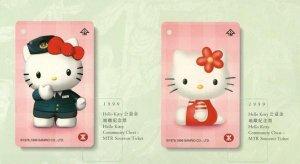 Hong Kong MTR Train Ticket : Hello Kitty  2 Pieces