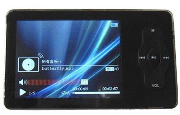 2.4 Inch 8GB MP4 MP5 Player Support RM/RMVB
