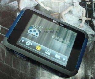 8G MP4 MP5 RMVB Player 2.4 Inch