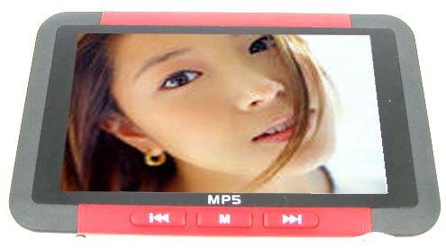 8GB 3.0 Inch RM/RMVB MP5 Player - Red / Black