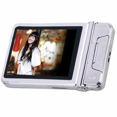 Super Clear Color 2.4 Inch Screen, 2GB MP4 Media