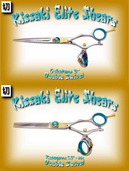 Gokatana 6 inch & Kanagawa 30t Double Swivel Professional Hair Shears / Scissors Combo