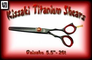 Kissaki Pro Hair 5.5 inch Daisaku 26 tooth Black Titanium Thinning Shears / Scissors / Salon Barber