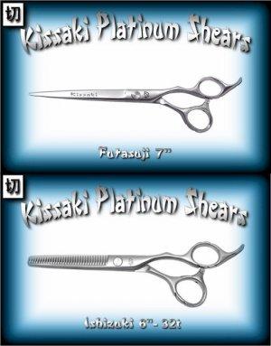 Kissaki Pro Hair Cutting 7 in. Futasuji & 6 in. Ishizuki 32t Platinum Series Shears Scissors Combo
