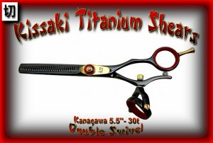 Kanagawa Double Swivel 5.5 inch 30-tooth Black R Titanium Professional Hair Thinning Shears Scissors