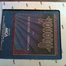 XANADU 8-TRACK TAPE movie soundtrack olivia newton-john elo tubes VINTAGE