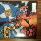 LP STRYPER To Hell With the Devil gatefold limited edition record album VINTAGE