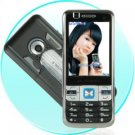 Quadband Music Shake Phone - Dual SIM with TV function
