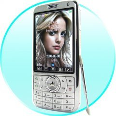 Quad Band Touchscreen Cell Phone - Large Display Silver Edition
