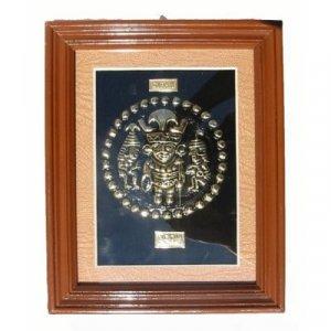 "PERU Lord of Sipan DECORATIVE FRAMED ART 10.25""H X 8.25""W"