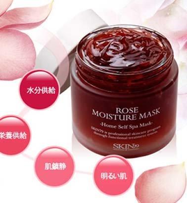 Skin79  Home Self Spa Mask [ROSE MOISTURE MASK]- 75ml