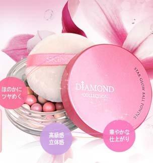 Skin79 BB cream [Star Glow Ball Powder]