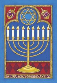 Hannukkah Large Winter Flag