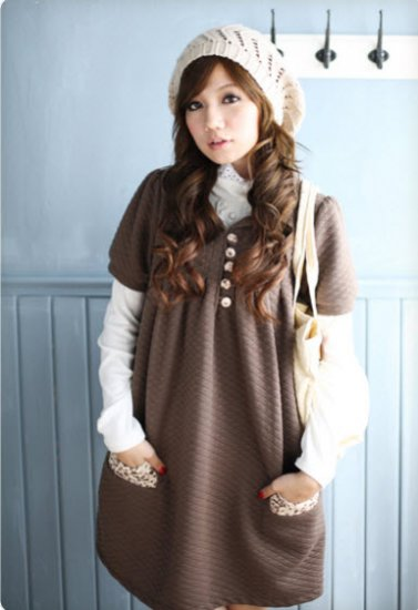 Chocolate Brown Hoodie Dress