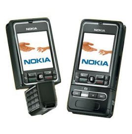 """Nokia 3250 """"Black Twister"""" Cell Phone"""