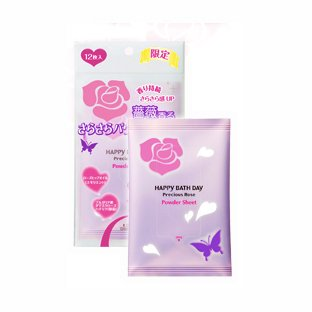 KOSE Happy Bath Day Precious Rose Powder Sheet (Limited Edition)