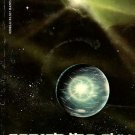 Search the Sky by Frederik Pohl and C.M.Kornbluth (Book) 1954