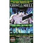 Ghost In the Shell (VHS) 1996