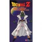 Dragonball Z (VHS) 2001