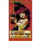 Cat Girl Nuku Nuku (VHS) 1992 Vol 2